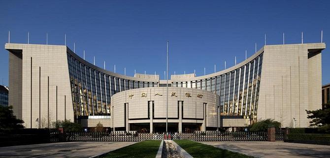 中共中央、国务院:稳步推进人民币国际化(附全文)